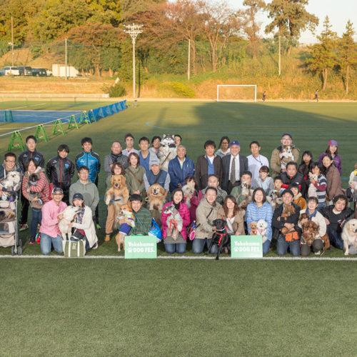 横浜ドッグフェスVol.1開催レポート
